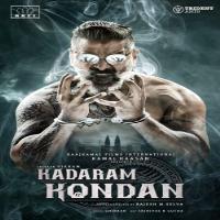 Kadaram Kondan 2019 Tamil Movie Songs All Mp3 Free Download Masstamilan Starmusiq Isaimini